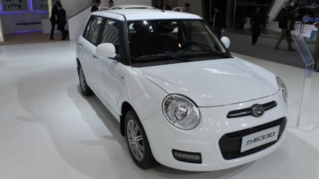 Lifan 330