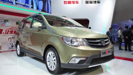 Baojun 730