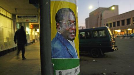 Mugabe (Getty Images)