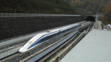Maglev stands for 'magnetic levitation' (Yosemite / Wikipedia / CC BY-SA 3.0)