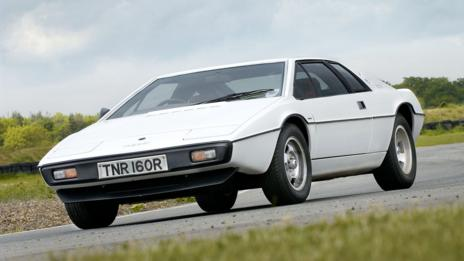 White: 1976 Lotus Esprit S1