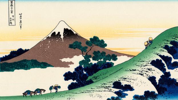 Japan Clipart: