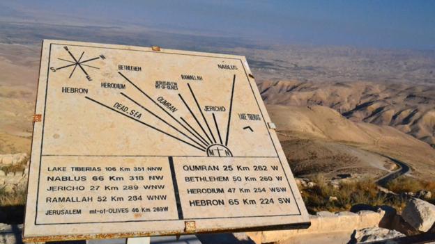 Mount Nebo, Jordan (Credit: Gabriel O'Rorke)