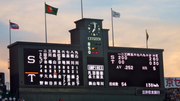 The Hanshin Koshien scoreboard (Credit: Brad Cohen)