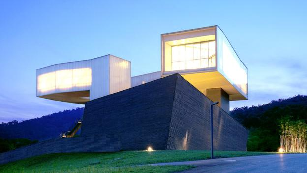 (Sifang Art Museum)