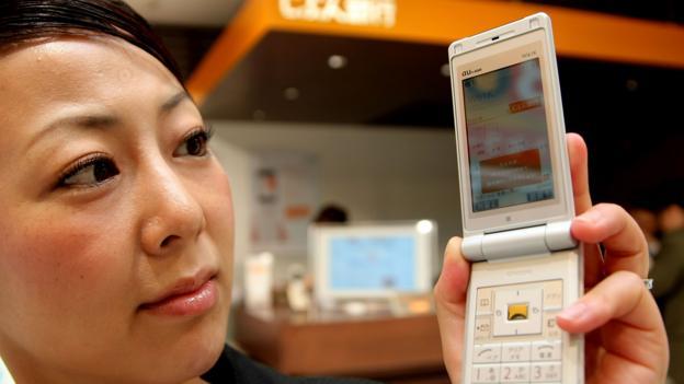 Jibun Bank is one of several new mobile-only banks. (Koichi Kamoshida/Getty Images)