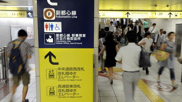 Ikebukuro Station in Tokyo (Credit: Toru Yamanaka/AFP/Getty)