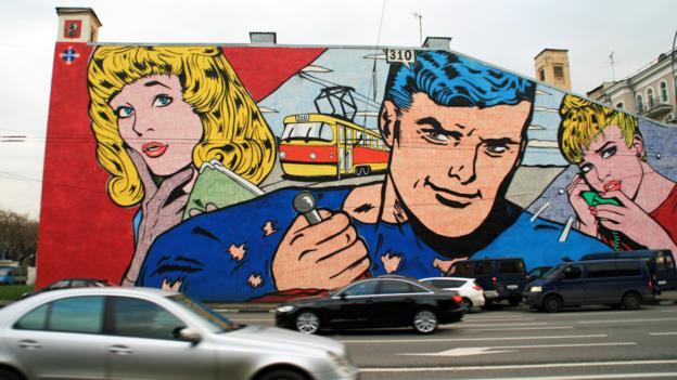 Pop Art, a Moscow mural (Credit: Anna Kaminski)