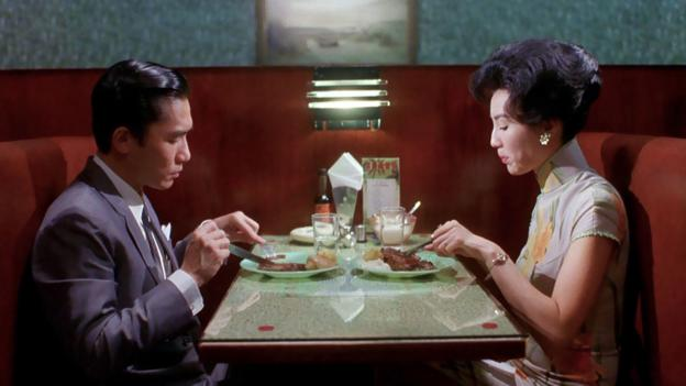 Wong Kar-Wai's In the Mood for Love (USA Films/Criterion)