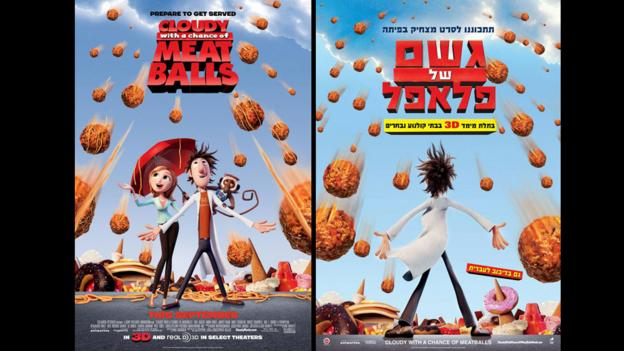 Some Movie Names with Crazy Chinese Translations