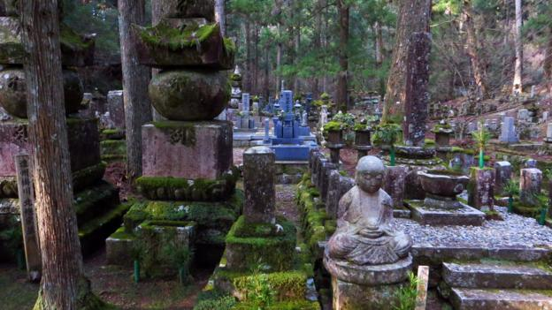 Okunoin Cemetery is in the ancient, sacred village of Koya-San (Credit: Credit: Adam H. Graham)