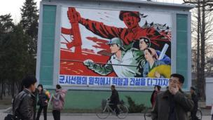 The BBC apologises after failing to ensure students were aware of the risks involved in taking part in a Panorama programme on North Korea.