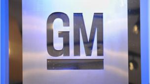 The US Treasury sells its remaining shares of General Motors, leaving it with a $10bn loss on the bailout of the car maker.