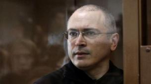 Russian ex-tycoon Mikhail Khodorkovsky is flying to Germany hours after being pardoned by President Putin, Russian news agencies report.