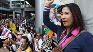 The Thai opposition is to hold a mass rally in the capital Bangkok as its campaign to bring down the government of Yingluck Shinawatra continues.