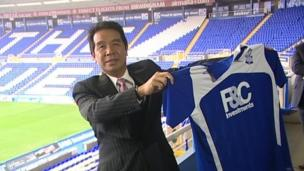 Birmingham City owner Carson Yeung is jailed for six years by a Hong Kong court for money laundering.