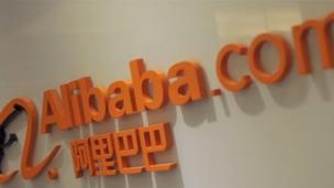 "Chinese e-commerce giant Alibaba announces plans for a flotation in the US, saying the move will make it ""a more global company""."