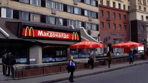 Russia's main consumer watchdog announces unscheduled checks on a number of McDonald's restaurants as part of an investigation into food standards.