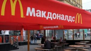McDonald's says it will appeal against a court ruling in Moscow ordering the closure for 90 days of four of its Russian outlets.