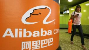 Profits at Chinese e-commerce giant Alibaba have nearly tripled, latest filings reveal, ahead of the firm's planned US stock market debut later this year.