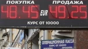 The Russian rouble falls to a record low against the dollar as investors fear further sanctions against the nation.