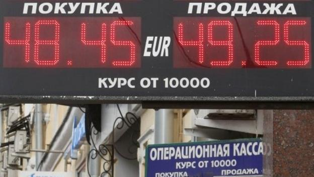 Russian authorities urged people not to panic on Tuesday as the rouble fell to a new all-time low against the US dollar amid concerns about the effect of sanctions on the country's economy.