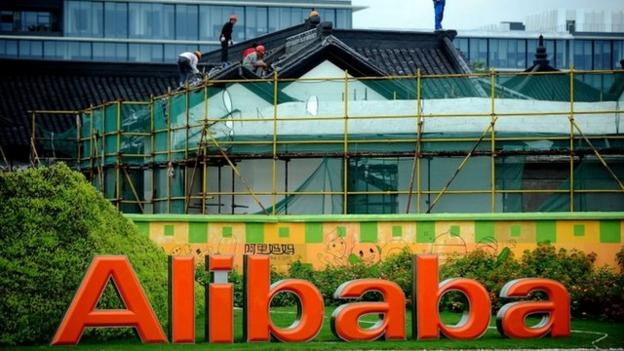 Chinese online giant Alibaba is expected to set the price of its shares later in what could be a record-breaking initial public offering in New York.