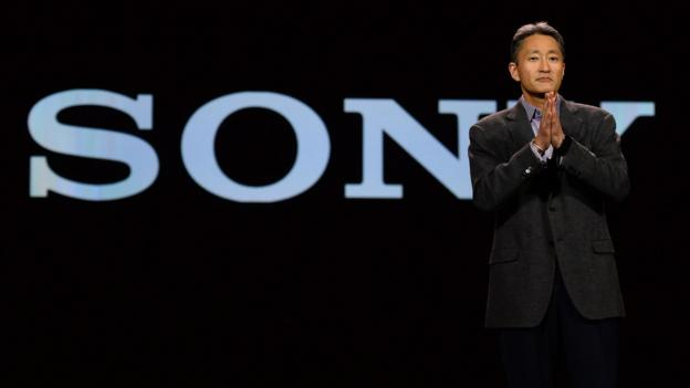 Japanese consumer electronics giant Sony says its annual loss may be more than four times bigger than initially forecast, due to its struggling mobile business.