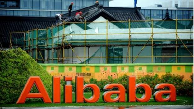 Chinese online giant Alibaba sets the price of its shares at $68, making it one of the biggest stock market offerings in US history.