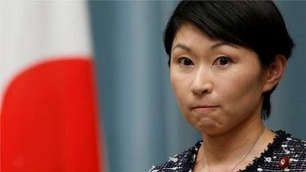 Japanese Trade and Industry Minister Yuko Obuchi resigns amid allegations of the misuse of political funds, in a major blow for PM Shinzo Abe.