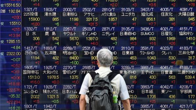 Japan led Asian shares higher after the Bank of Japan (BOJ) surprised markets by announcing more stimulus measures to boost the economy.