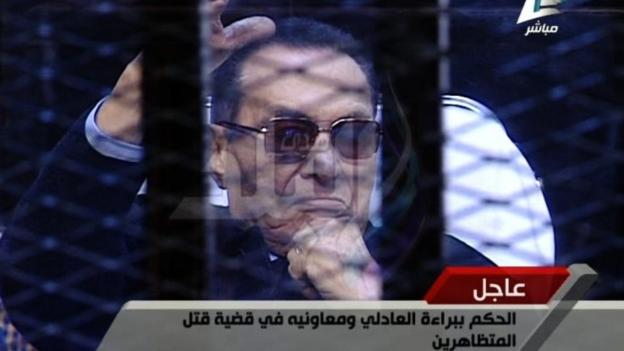 A court in Egypt drops the case against former President Hosni Mubarak of conspiring to kill protesters during the 2011 uprising in which he was ousted.
