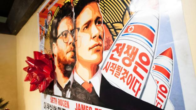Controversial Sony film The Interview becomes the studio's most downloaded film ever, just four days after its release online.