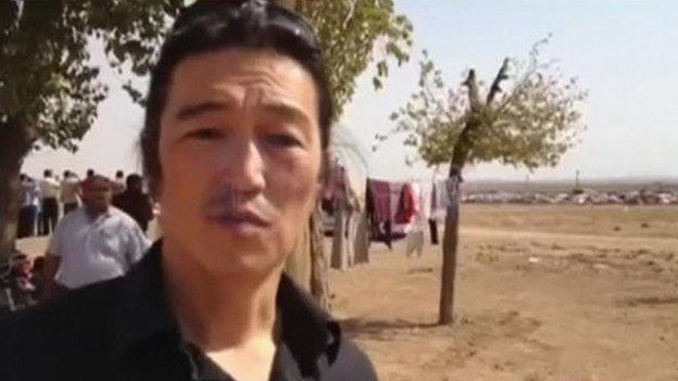 "PM Shinzo Abe condemns a ""despicable"" Islamic State threat to kill hostage Kenji Goto within 24 hours, saying Japan is working for his release."