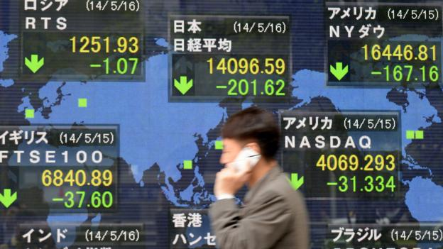Japanese shares traded higher on Friday as investors shrugged off a series of government data showing a slowing Japanese economy.