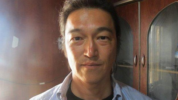 Japan reacts with anger as a video is released online appearing to show the murder of hostage Kenji Goto by an Islamic State militant.