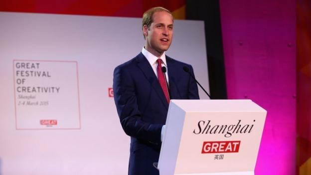 The Duke of Cambridge will promote British innovation as he continues his tour of China with visits to a festival, a school and a film museum.