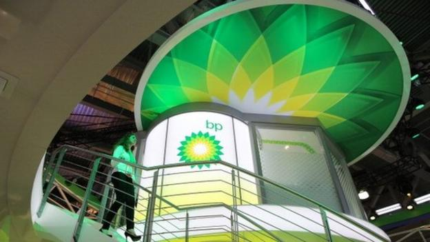 BP reports a sharp fall in underlying profits for the three months to the end of June as lower oil prices continue to hurt.