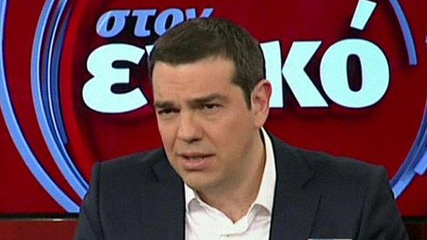 Prime Minister Alexis Tsipras says Greece is in the final stretch of talks with the EU and that he believes an interim deal will by in place by 9 May.