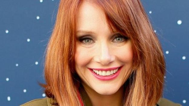 "Hollywood's ageist attitude to women is ""antiquated, backward and discriminatory"", Jurassic World actress Bryce Dallas Howard says."
