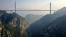 China, bridge (Credit: Credit: STR/Getty Images)