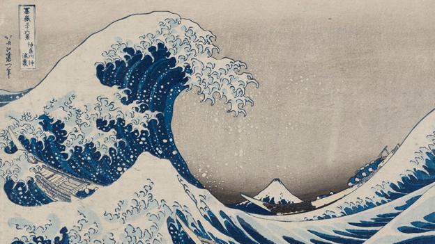 Hokusai Manga Pdf