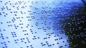Braille screen