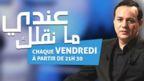 Promo for Ala Chebbi's talk show, Andi Makolek