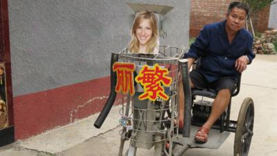 All Over the Place - Quiz: Amazing Chinese Inventions