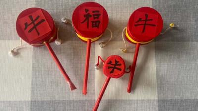 Blue Peter - Make your own Chinese rattle drum