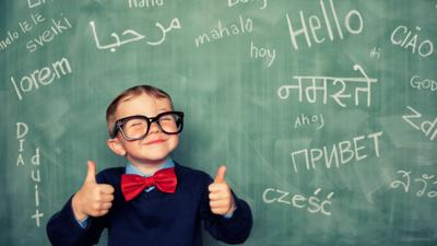 School Survival Guide - Quiz: Can you say 'hello'?