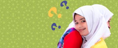 Ramadan Quiz promo B