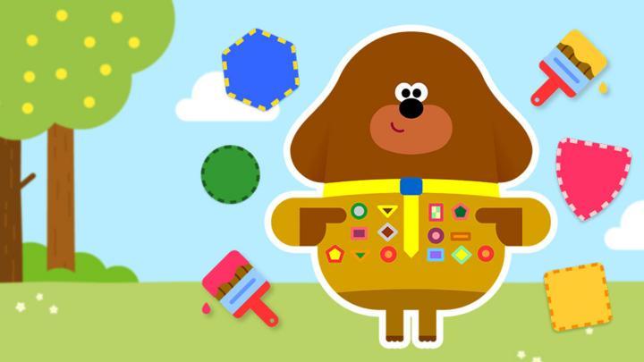 Hey Duggee Summer Badge Maker CBeebies BBC