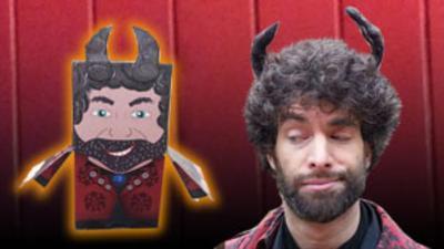 The Dare Devil - The Dare Devil Foldee